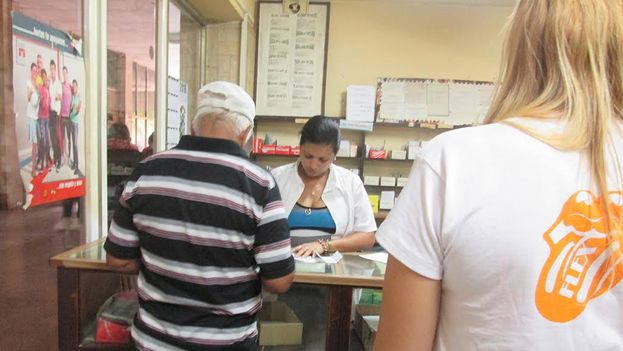 Farmacia en La Habana. (14ymedio)