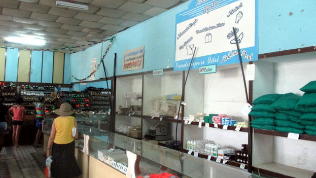 Mercado Industrial en Holguín. (14ymedio)