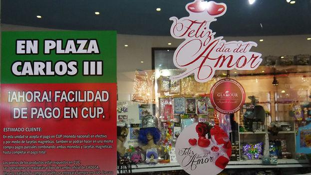 Publicidad para el Día de los Enamorados en La Habana. (14ymedio)