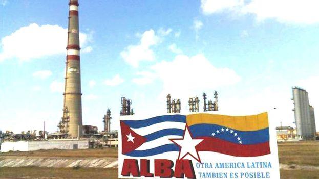 Refinería de Cienfuegos, una inversión abandonada por el Gobierno de Nicolás Maduro. (EFE)
