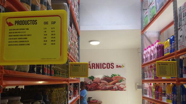 La tienda Zona + todavía no tiene permiso para colocar sus productos a precios mayoristas. (14ymedio)