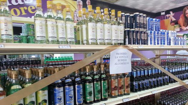 Así nos encontramos las tiendas holguineras. Prohibida la venta de alcohol en establecimientos públicos. (14ymedio)