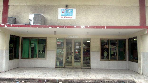 La fachada de la tienda La Universal. (14ymedio)