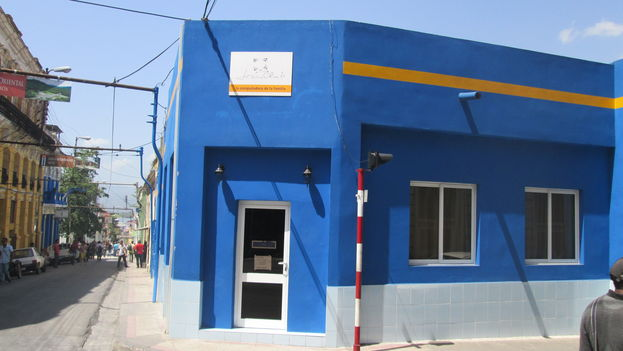 Una de la nuevas salas de navegación, ubicada en en el interior de un Joven Club (14ymedio)
