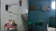 El Hospital General Docente Intermunicipal Mártires del 9 de Abril en Sagua la Grande, Villa Clara. (14ymedio)