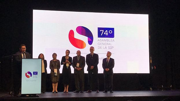 El premio reconoce el esfuerzo de la prensa nicaragüense en un marco de fuerte represión. (@sip_oficial)